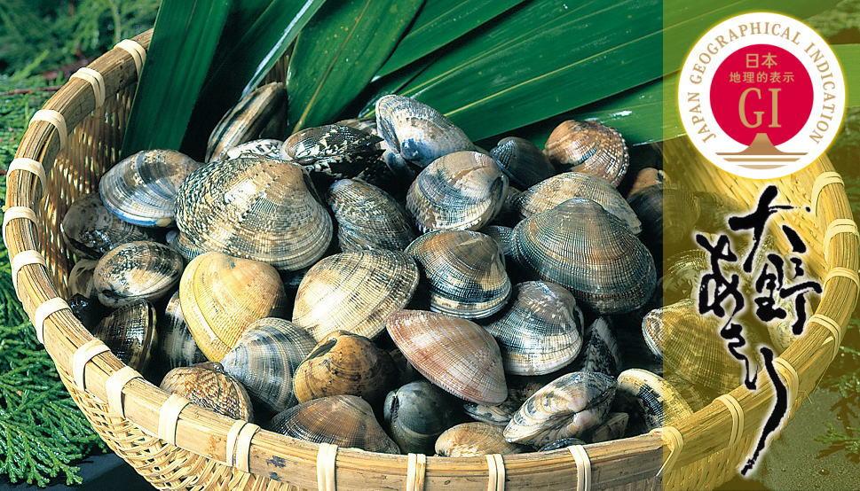 大野あさりは、農林水産省 のGIに登録されました