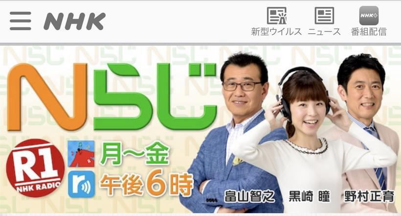 "NHKラジオ「Nらじ」取材、""アサリの赤ちゃん探し""が天皇杯に"
